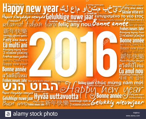 new year words 2016 2016 happy new year in different languages celebration