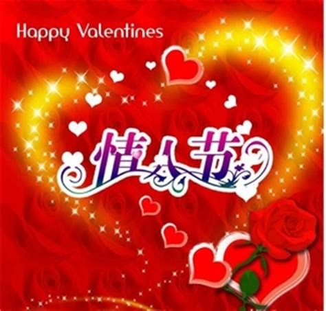 what day is valentines day this year what day is valentines day this year 28 images will