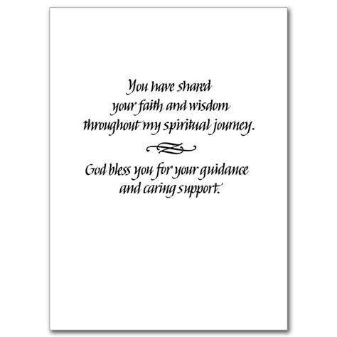Thank You Letter To Confirmation Exle Thank You For Your Business Quotes