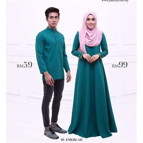 fesyen baju raya jubah lelaki kurta lelaki jubah perempuan baju raya couple 2017