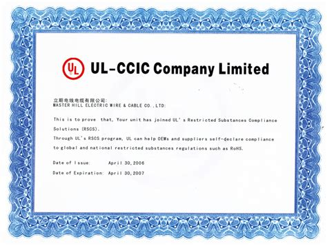 L Certification by Maxcable