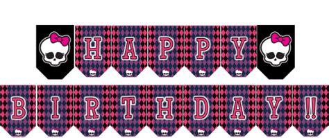 monster high printable birthday banner monster high party printables editable partygamesplus