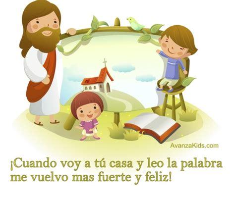 imagenes biblicas para hijos postales de jesus gt postales cristianas en avanzakids com 14