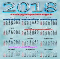 Lunar Calendar 2018 New Year Happy New Year 2018 Calendar Happy New Year 2018