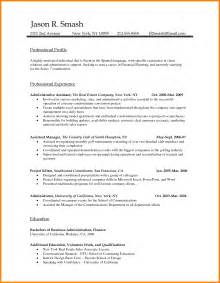 Job Resume Format Word File by Job Resume Format Word Document Ledger Paper