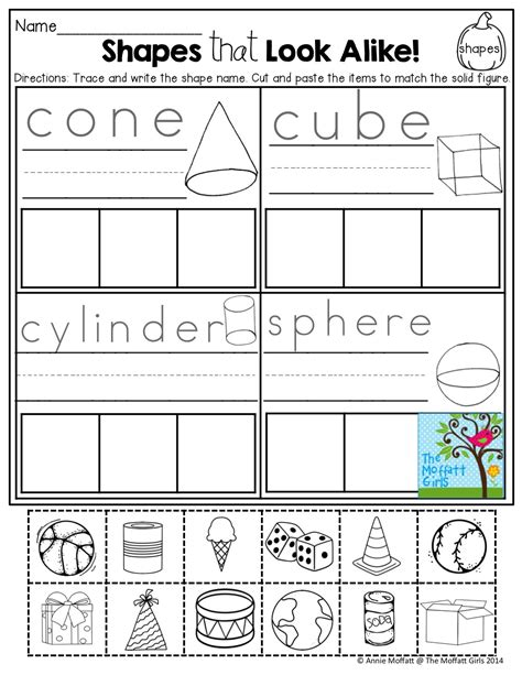 pattern and sorting games shapes cut and paste tons of fun printables