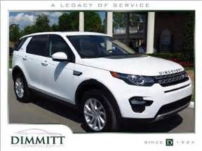 land rover for sale carsforsale