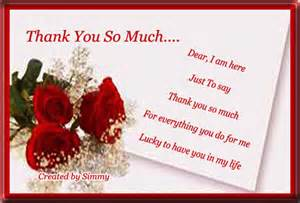 just to say thank you free friends ecards greeting cards 123 greetings