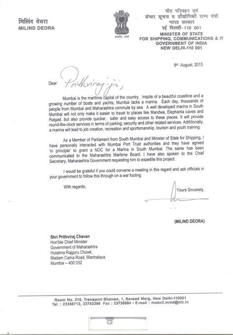 Complaint Letter Format To Chief Minister Letter To Sh Prithviraj Chavan Marina Project Milind Deora