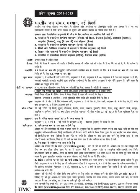 thesis on translation studies download smoking effects essay in hindi docoments ojazlink