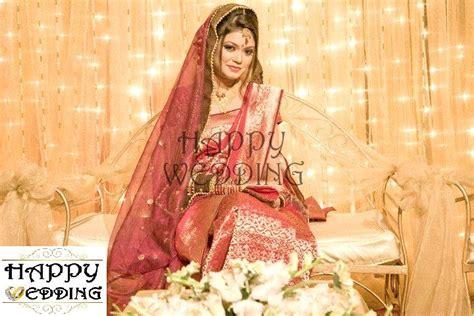 About Us Website Builders Bd Happy Wedding Bangladesh Wedding Planner