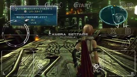 ffvii android xiii on android link