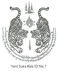 thai tiger tattoo designs thai sak yant tiger 2 i