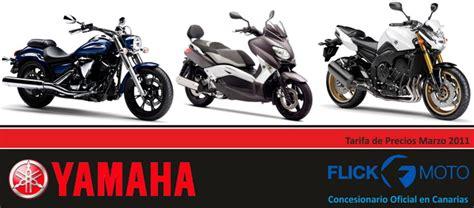 bajan los precios de las yamaha en flick moto