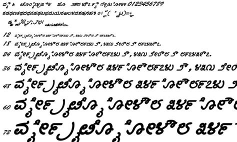 tattoo fonts in kannada 100 best symboles images on pinterest symbols lotus