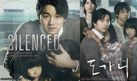 film it serem gak gak nyangka film film korea ini ternyata diambil dari