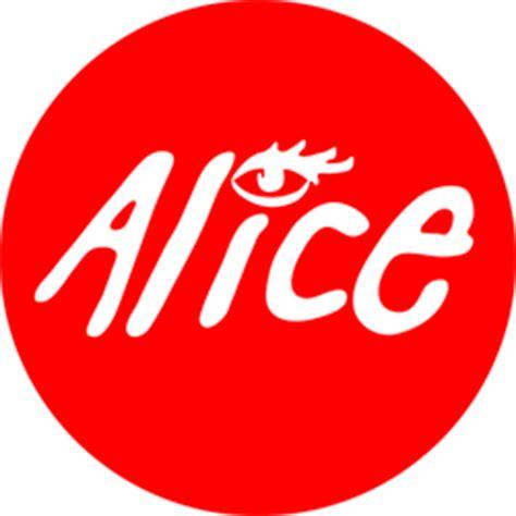Pro Att Airway logo