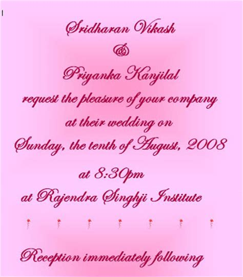 wedding invitation email for friends research papers on learner characteristics course