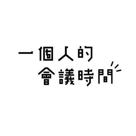 design japan font 125 best images about font on pinterest behance fonts
