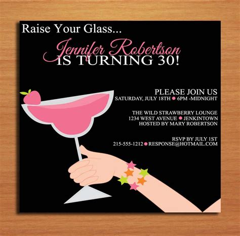 adult birthday invitation wording template best template