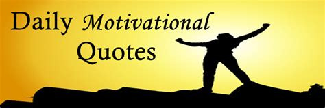 Daily Inspirational Quotes E Mailed Daily Inspirational Quotes Quotesgram