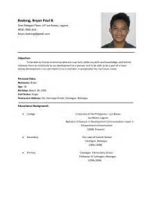 Resume Sample Format In The Philippines by Resume Templates Used In The Philippines Resume Template
