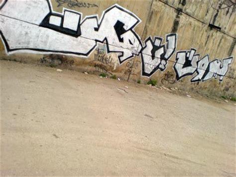 Rd Arabic Bordir graffiti arabic