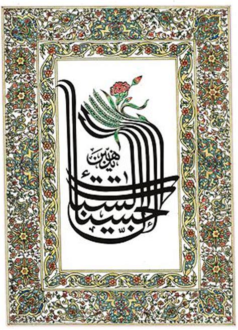 Kaligrafi By Ar Shop Jkt islamic muslim handmade holy koran quran arabic