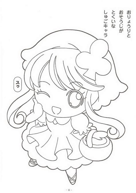 o chara colouring pages sketch coloring page