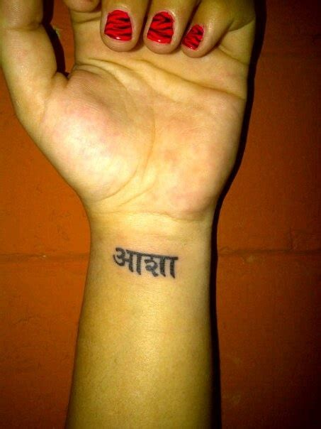 my hope sanskrit tattoo quotes pinterest