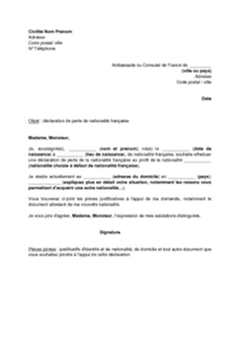 Exemple De Lettre Francais Lettre De D 233 Claration De Perte De La Nationalit 233 Fran 231 Aise Mod 232 Le De Lettre Gratuit Exemple