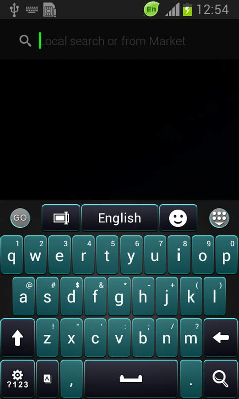 keyboard for android keyboard for zte free android app android freeware