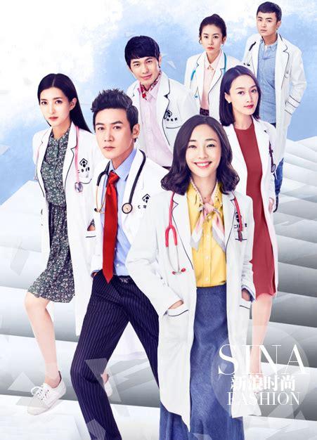 16 4 Fashion Doctor 3298 国产剧妆发竟美过韩剧 手机新浪网