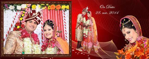 Wedding Album Design In Kolkata by Design Studio Complete 17 Home Design Studio Pro For Mac