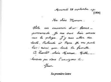 Modèle De Lettre D Invitation Pour Les Vacances Sle Cover Letter Exemple De Lettre Vacances