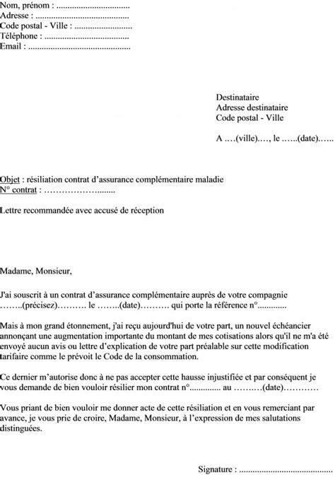 mod 232 le de lettre r 233 siliation assurance compl 233 mentaire maladie pour augmentation des tarifs non