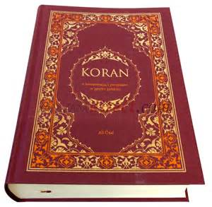 Islamic Home Decorations koran in polski translation meaning of the qur an in