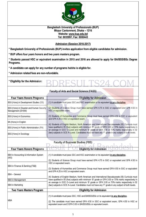 Bup Mba Admission 2017 by Bup Admission Test Circular 2016 17 Bd Results 24