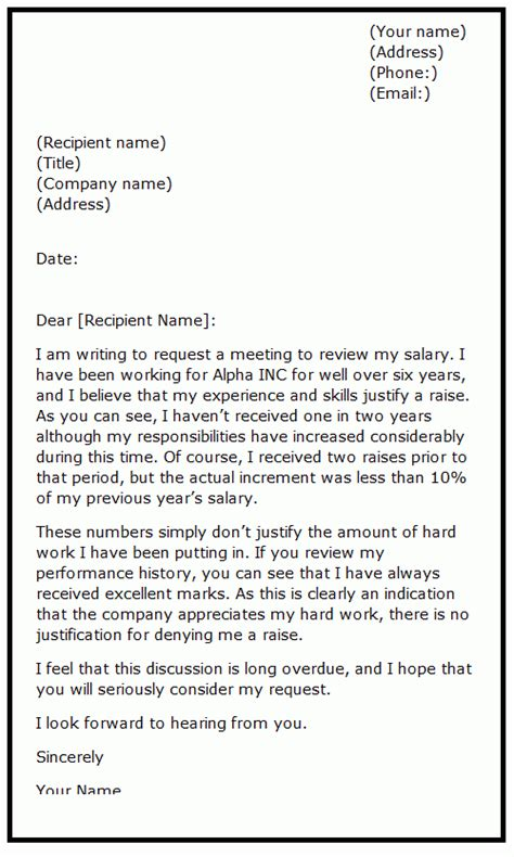 sample letter to employer requesting salary increase docoments
