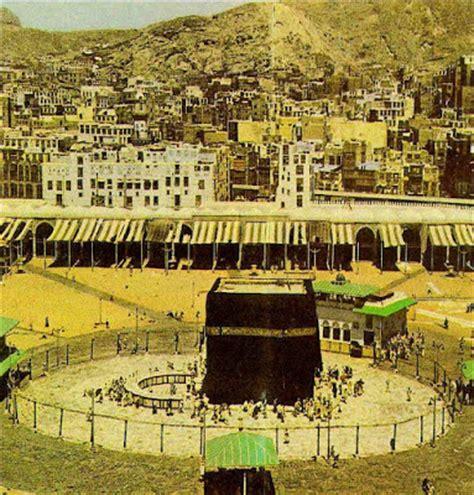 koleksi gambar kabah  masjidil haram tempo dulu islam