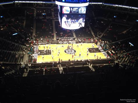 section 1 barclays center barclays center section 225 brooklyn nets