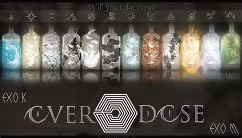 exo overdose mp3 ayrs im dae yeon exo k 중독 overdose music video 1080p hd