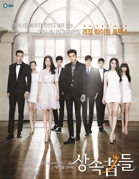 Film Korea The Heirs | 187 the heirs 187 korean drama
