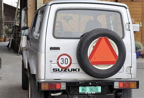 30 Km H Auto Kaufen by Mit Dem 30er Jeep Zum Einkaufen Aber Nicht In Den Ausgang