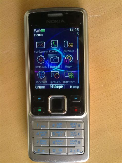 themes in nokia 6300 themes samsung 6300 free download games phone nokia 6300