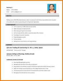 Resume Sle Biodata Form Philippines 10 Biodata Format For Application Mailroom Clerk