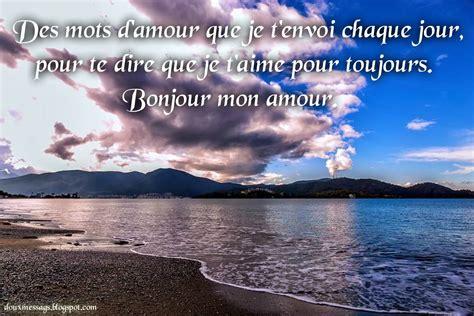 J Aime Mon Mur by Image Bonjour D Amour Messages Doux
