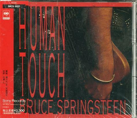 Kaset Bruce Springsteen Human Touch bruce springsteen vinyl cd maxi lp ep for sale on