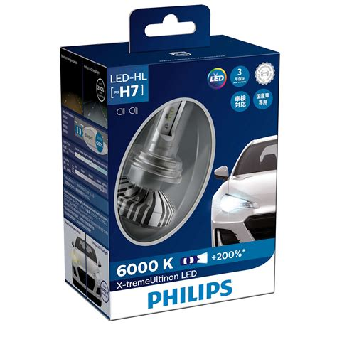 lade h7 philips x tremeultinon led car headlight bulb 12985bwx2 philips