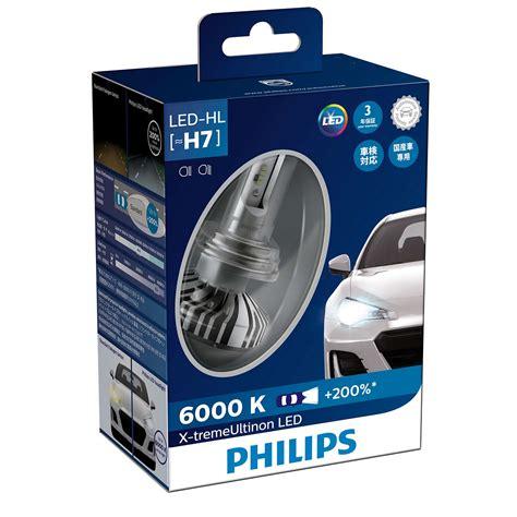 Led Philips x tremeultinon led car headlight bulb 12985bwx2 philips
